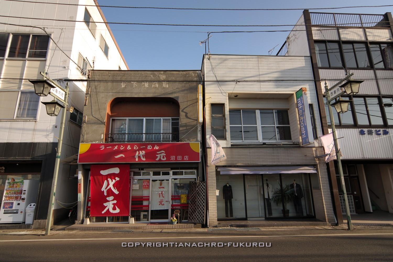 f:id:anachro-fukurou:20210506212836j:plain