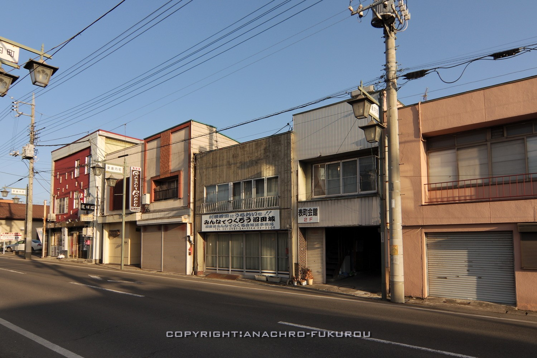 f:id:anachro-fukurou:20210506212847j:plain