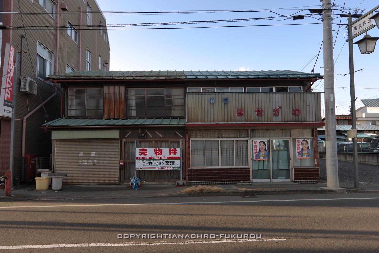 f:id:anachro-fukurou:20210506212903j:plain