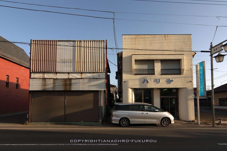 f:id:anachro-fukurou:20210506212908j:plain