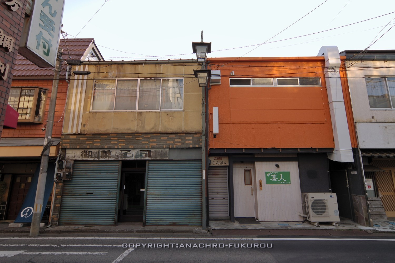f:id:anachro-fukurou:20210506212931j:plain