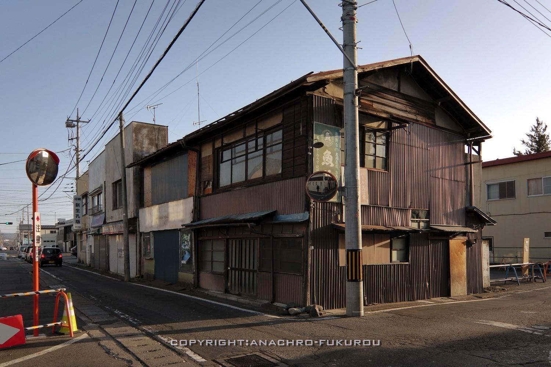 f:id:anachro-fukurou:20210506212941j:plain