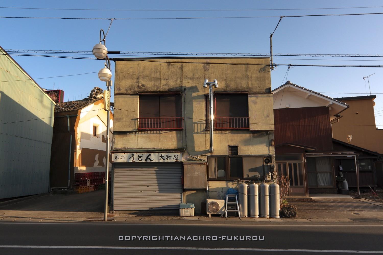 f:id:anachro-fukurou:20210506212955j:plain