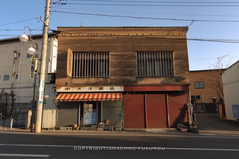 f:id:anachro-fukurou:20210506213000j:plain