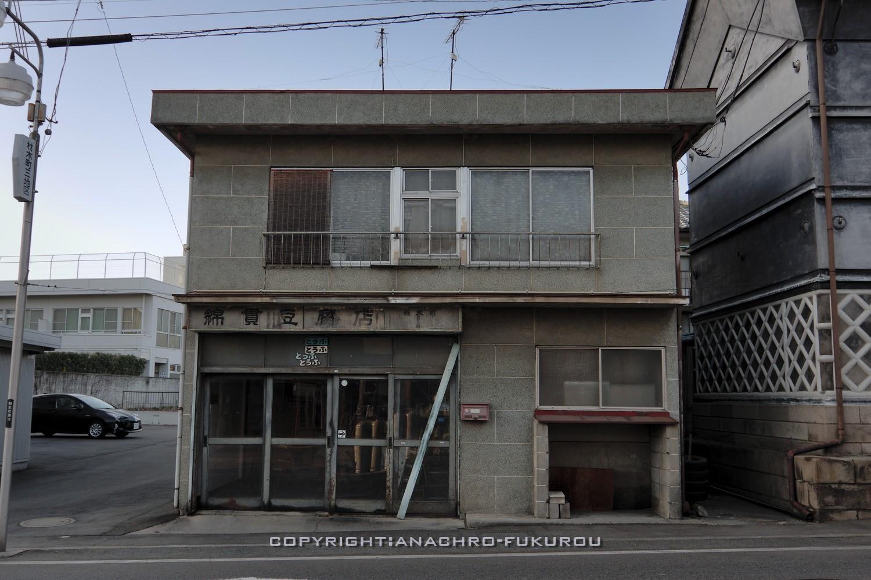 f:id:anachro-fukurou:20210506213016j:plain