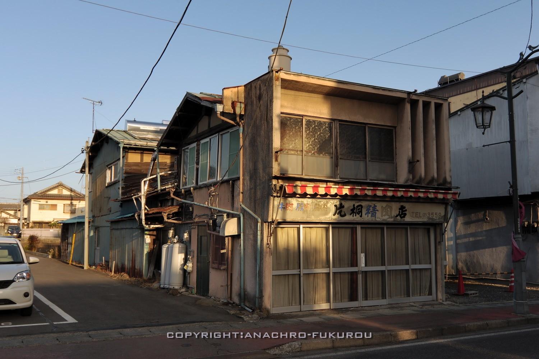 f:id:anachro-fukurou:20210506213025j:plain
