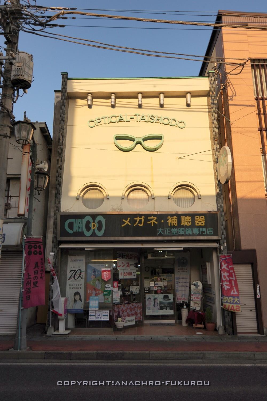 f:id:anachro-fukurou:20210506213041j:plain