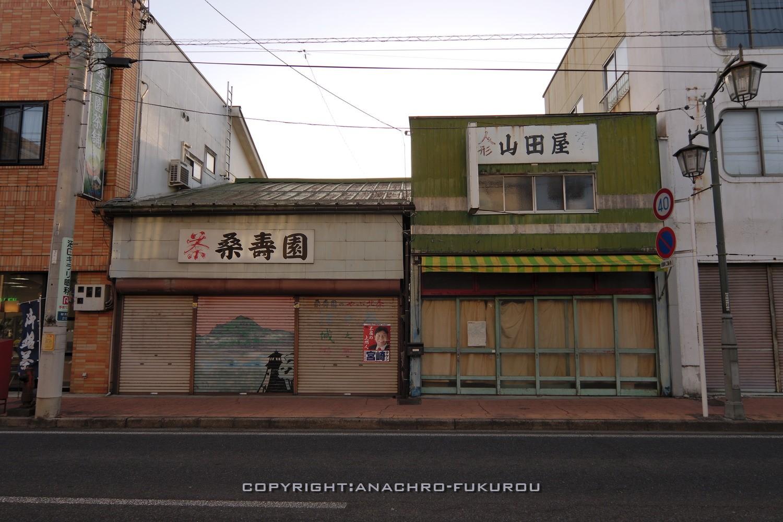 f:id:anachro-fukurou:20210506213045j:plain