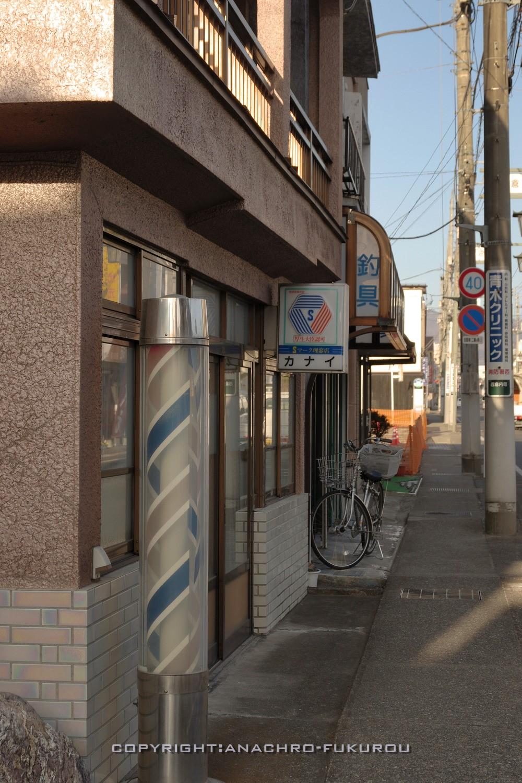 f:id:anachro-fukurou:20210506213111j:plain