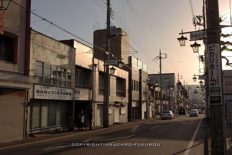 f:id:anachro-fukurou:20210506213121j:plain
