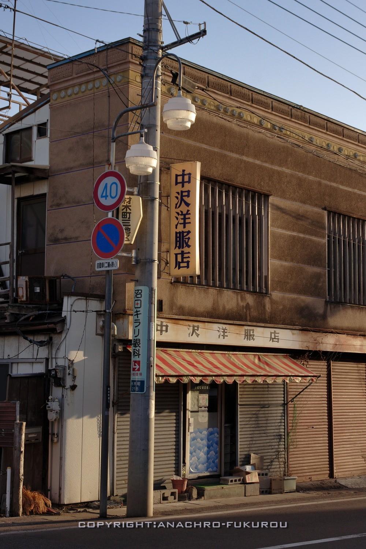 f:id:anachro-fukurou:20210506213213j:plain