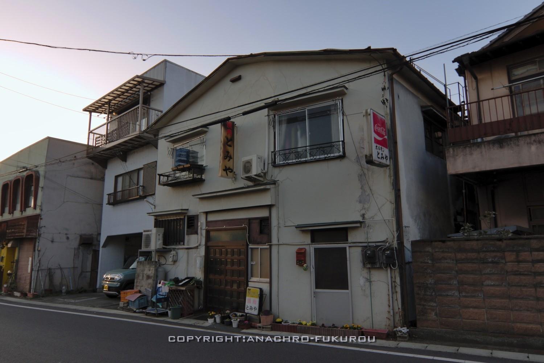 f:id:anachro-fukurou:20210508000259j:plain