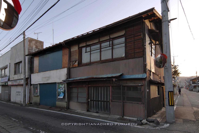 f:id:anachro-fukurou:20210508000348j:plain