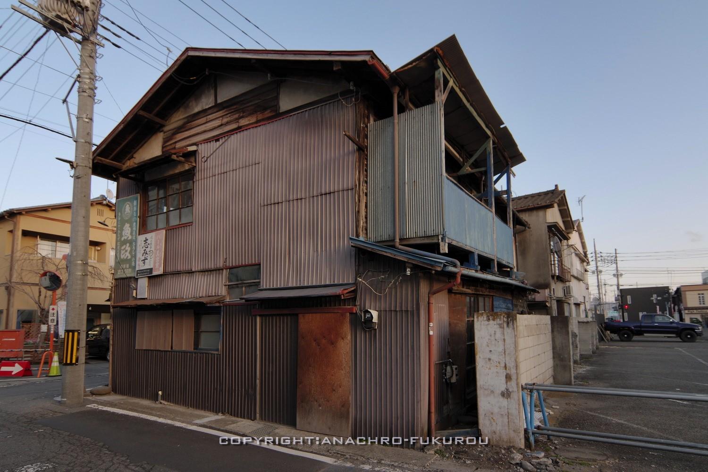 f:id:anachro-fukurou:20210508000353j:plain