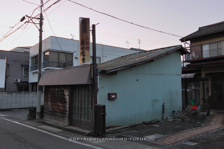 f:id:anachro-fukurou:20210508000450j:plain