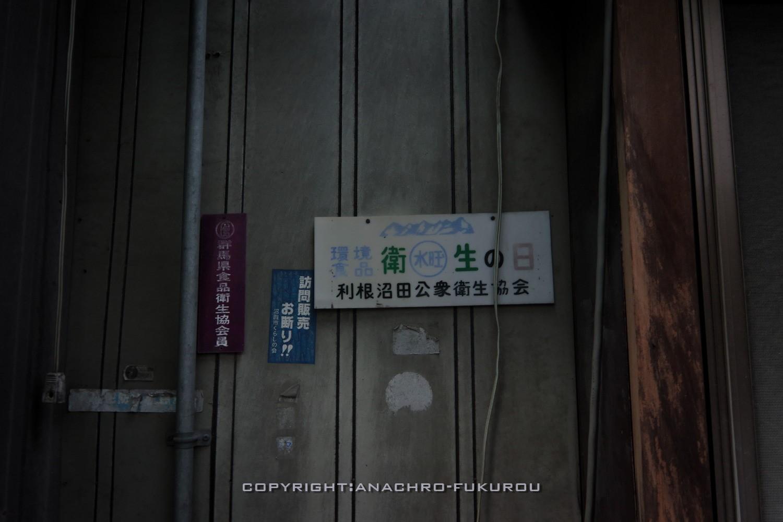 f:id:anachro-fukurou:20210508000510j:plain