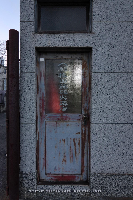 f:id:anachro-fukurou:20210508000623j:plain