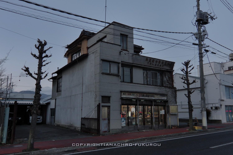 f:id:anachro-fukurou:20210508000629j:plain