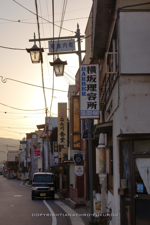 f:id:anachro-fukurou:20210508000645j:plain
