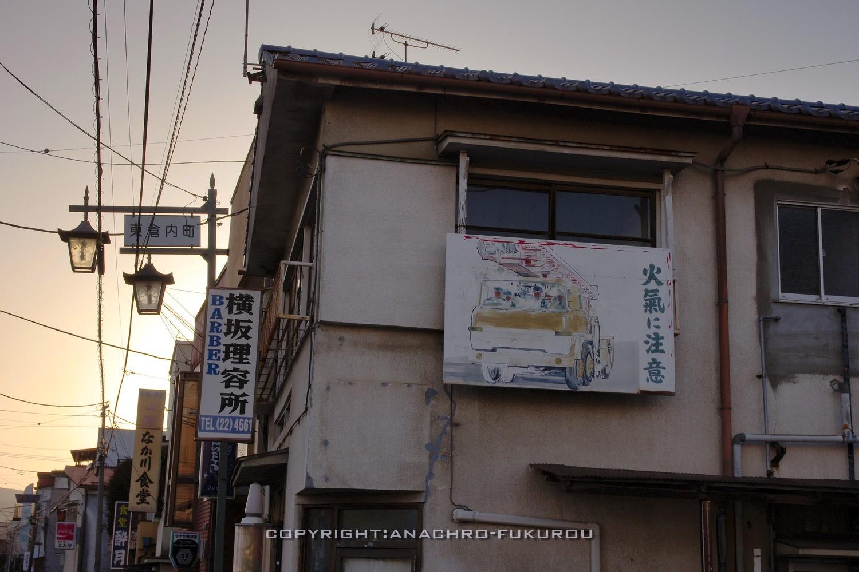 f:id:anachro-fukurou:20210508000650j:plain