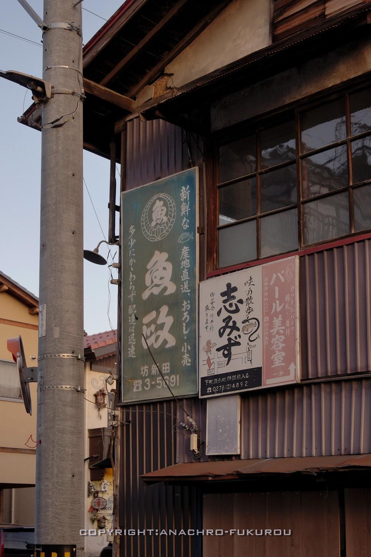 f:id:anachro-fukurou:20210508000758j:plain