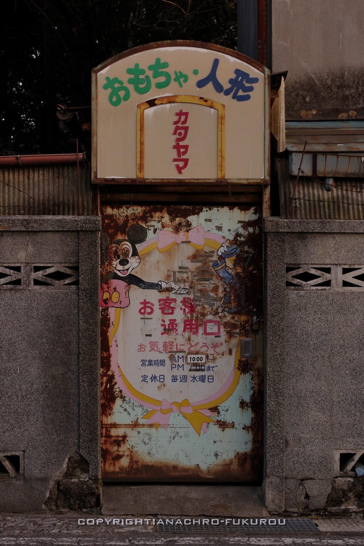f:id:anachro-fukurou:20210508000824j:plain