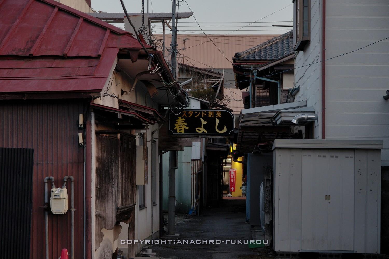 f:id:anachro-fukurou:20210508000838j:plain