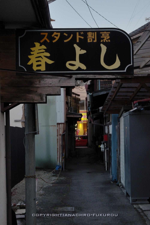 f:id:anachro-fukurou:20210508000843j:plain