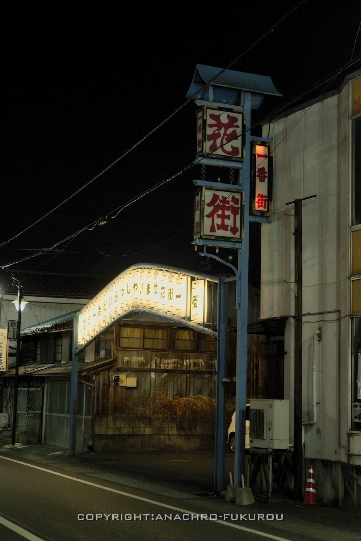 f:id:anachro-fukurou:20210508000917j:plain