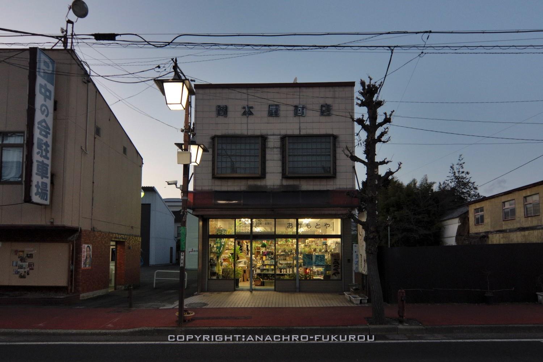 f:id:anachro-fukurou:20210509145156j:plain