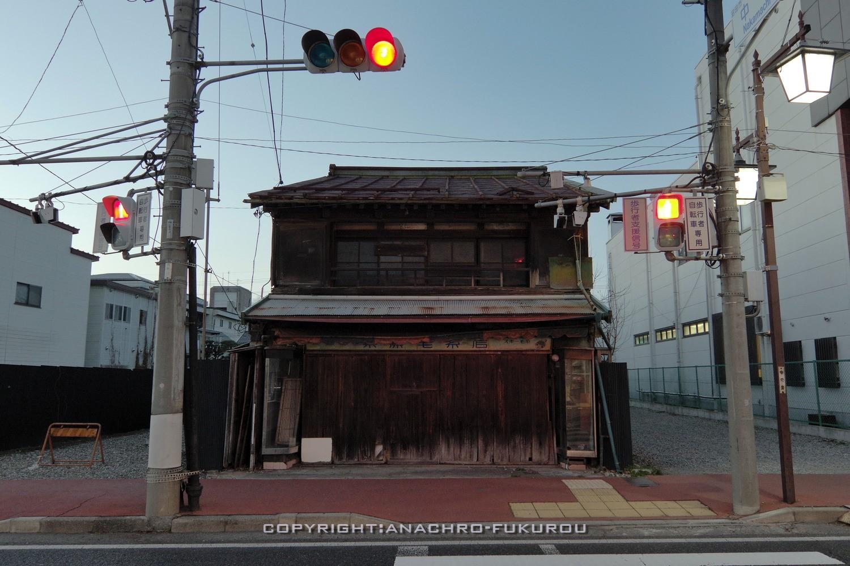 f:id:anachro-fukurou:20210509145202j:plain