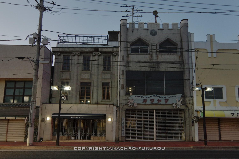 f:id:anachro-fukurou:20210509145225j:plain
