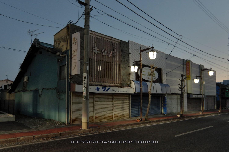f:id:anachro-fukurou:20210509145237j:plain