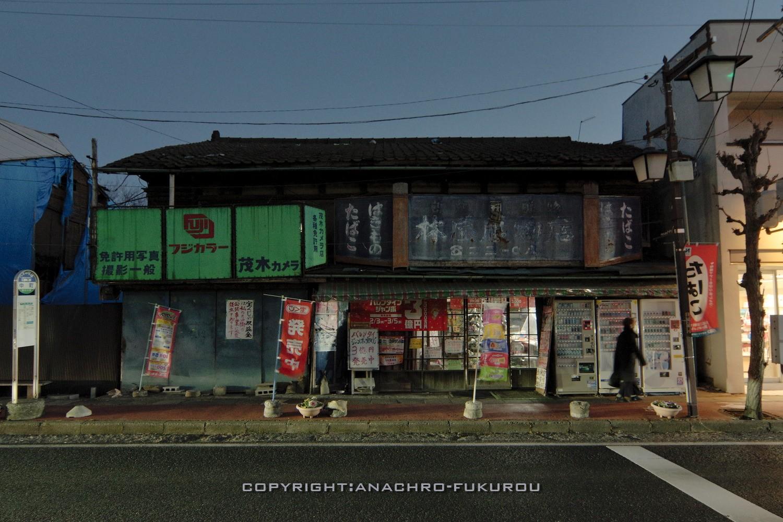 f:id:anachro-fukurou:20210509145253j:plain