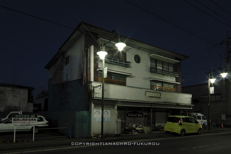 f:id:anachro-fukurou:20210509145316j:plain
