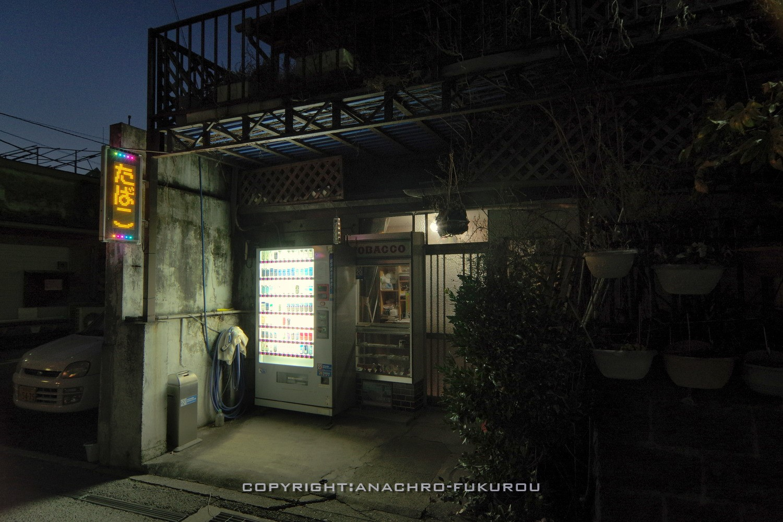 f:id:anachro-fukurou:20210509145332j:plain
