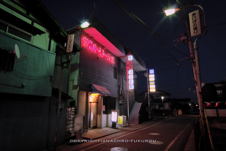 f:id:anachro-fukurou:20210509145342j:plain