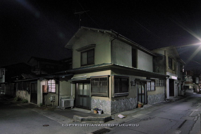 f:id:anachro-fukurou:20210509145445j:plain