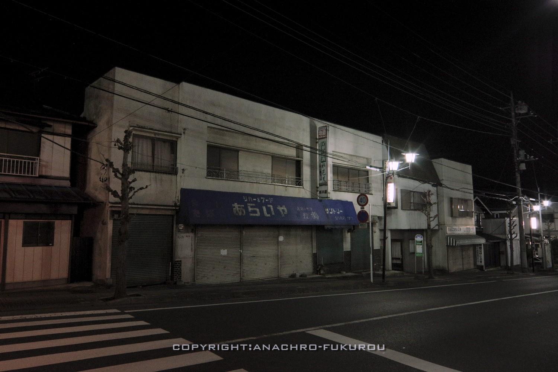 f:id:anachro-fukurou:20210509145517j:plain