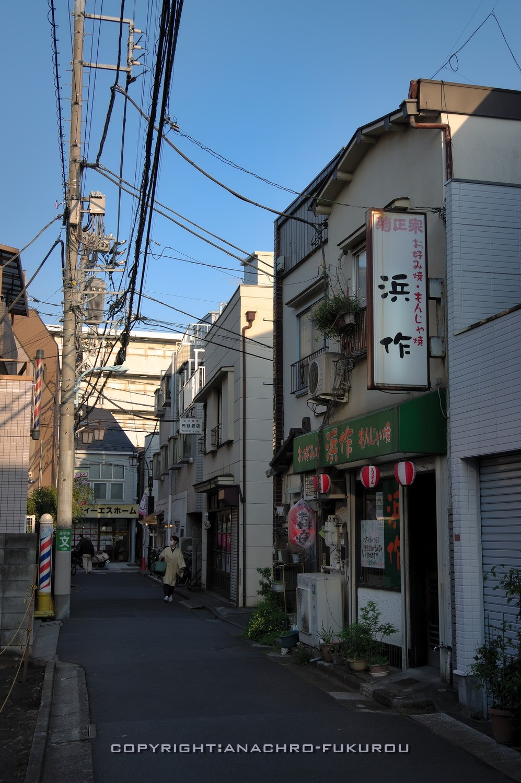 f:id:anachro-fukurou:20210518222027j:plain