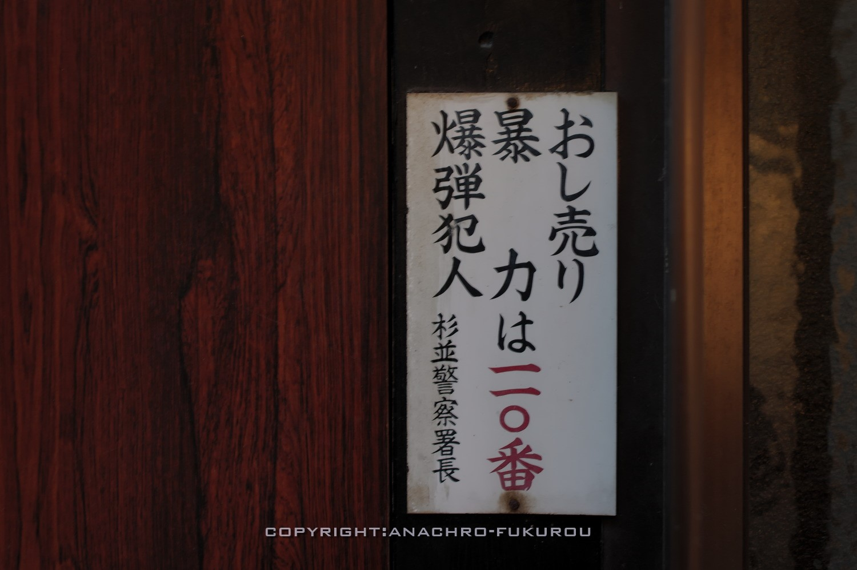 f:id:anachro-fukurou:20210518222140j:plain