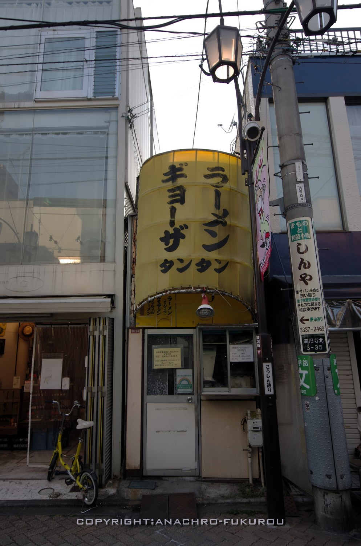 f:id:anachro-fukurou:20210518222237j:plain