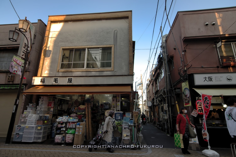 f:id:anachro-fukurou:20210518222252j:plain