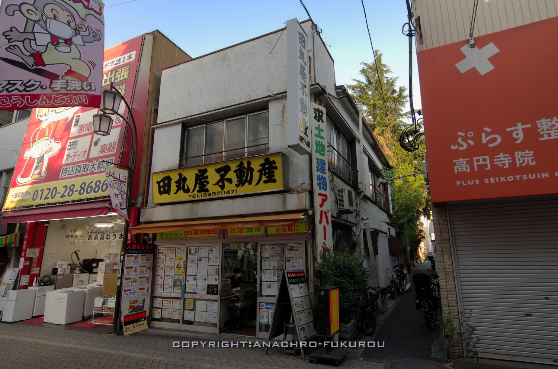 f:id:anachro-fukurou:20210518222302j:plain