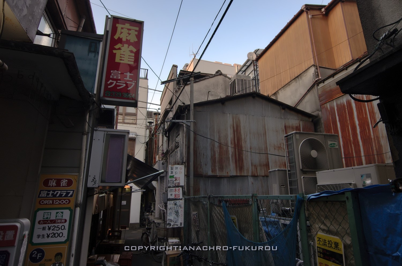 f:id:anachro-fukurou:20210518222332j:plain