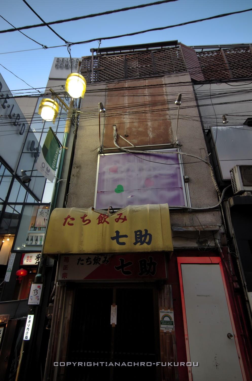 f:id:anachro-fukurou:20210518222346j:plain