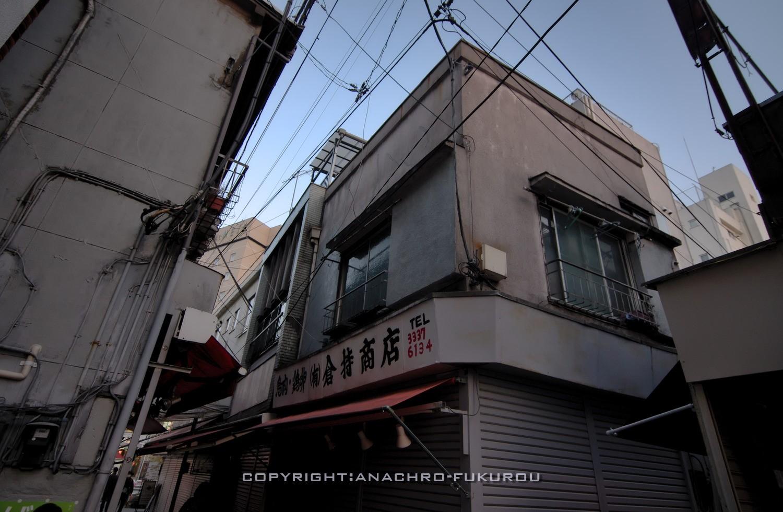 f:id:anachro-fukurou:20210518222350j:plain