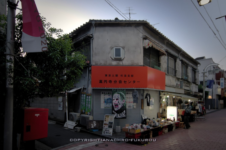 f:id:anachro-fukurou:20210518222359j:plain
