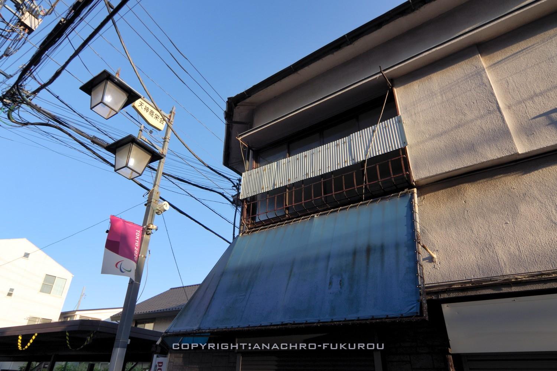 f:id:anachro-fukurou:20210519221200j:plain