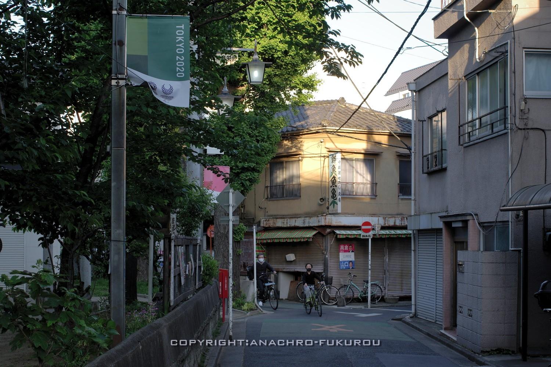 f:id:anachro-fukurou:20210519221224j:plain